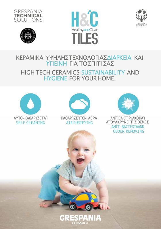 Hc Tiles - Brochures